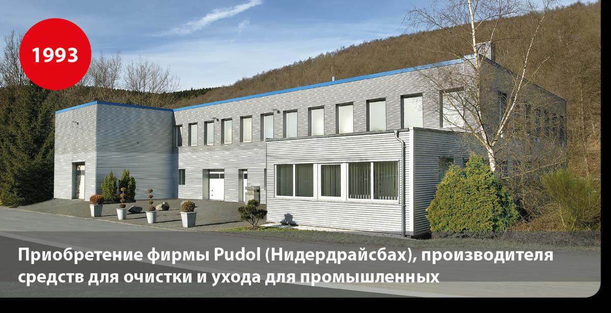 Приобретение фирмы Pudol (Нидердрайсбах), производителя средств для очистки и ухода для промышленных