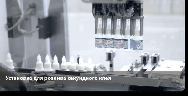 Экспериментальный цех по изготовлению опытных образцов