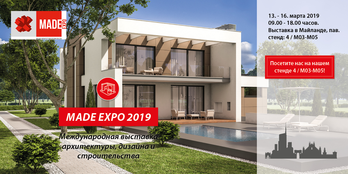 Messe Made Expo 2019