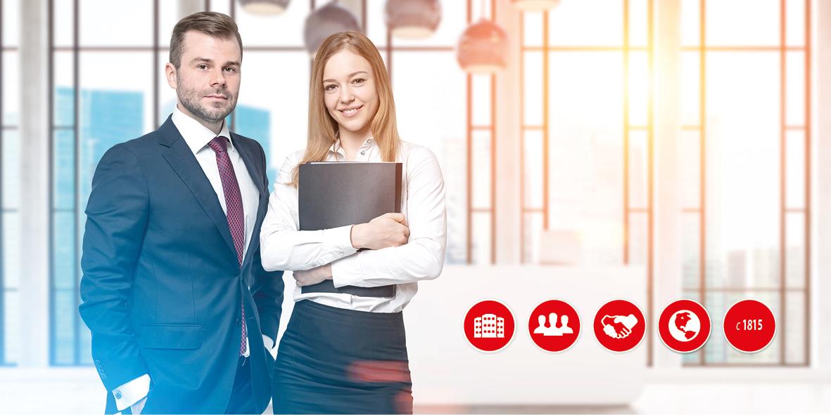 Группа компаний Weiss - Надежный партнер
