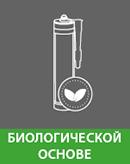 Клеи и очистители на биологической основ
